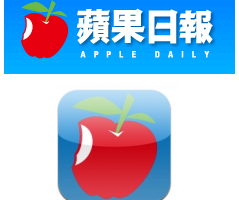 October 2013 – Apple Daily