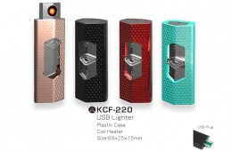 KCF-220 USB Lighter