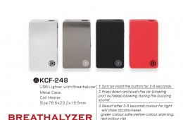 KCF-248 USB Lighter