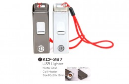 KCF-267 USB Lighter