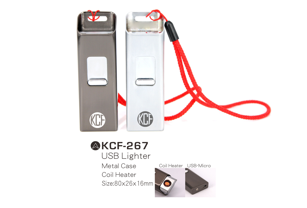 KCF-267