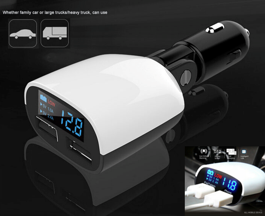LED Dual USB Car Charger