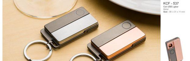 KCF-537 USB Lighter